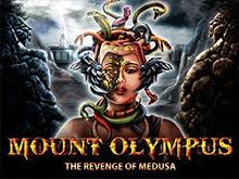Гора Олимп – Месть Медузы подарит игрокам море азарта!